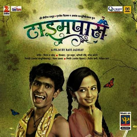 Vip marathi serial songs download  penalized-sort gq